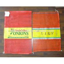 Saco amarelo da malha de leno dos pp do produto comestível do cordão com etiqueta