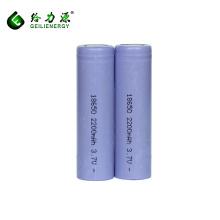Высокое качество перезаряжаемые 3.7 V литий-ионный аккумулятор 2200mah батареи 18650