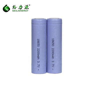 Alta qualidade recarregável 3.7 v de lítio-ion 2200 mah baterias de bateria 18650