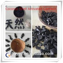 charbon actif de récupération de noix de coco d'or avec le bas prix par tonne