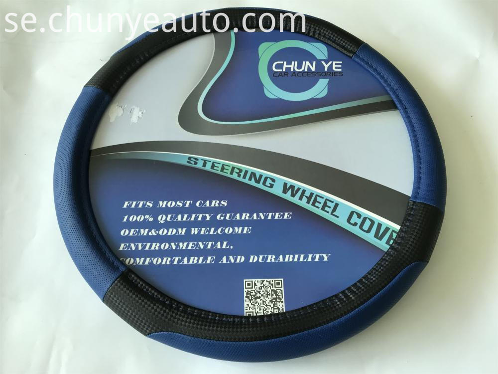 good soft pu steering wheel cover