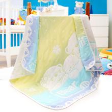 Baby Boy Blanket Cotton Pram Blanket Crib Blanket