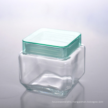 Unique Square Candy Canister W/ Plastic Lid, BPA Free