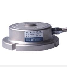 Sensor de pesaje de tipo rayo Zemic H2f / H2a
