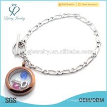 Магнитная нержавеющая сталь 1: 1 NK Кольцевой плавающий браслет с медальоном, Браслет из серебра и шоколада