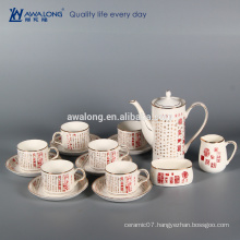 New bone china Chinese traditional Calligraphy 15 pieces ceramic coffee set