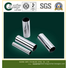 S31803 Super Stainless Steel Pipe