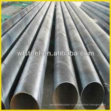 Линия для производства углеродистой стали astm a53 gr.b