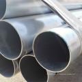 5052 Tubo redondo de liga de alumínio