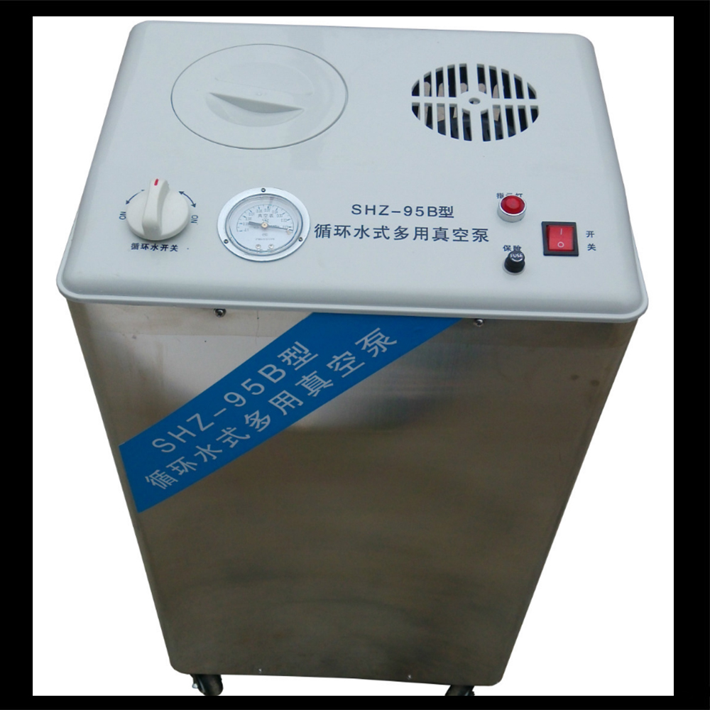 Water Circulating Vacuum Pump
