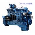 206 kW. G1280. Shanghai Dongfeng Dieselmotor für Generator.
