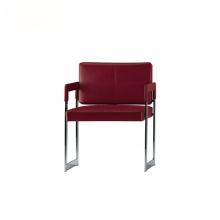 현대 금속 프레임 가죽 라운지 안락 의자