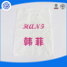 Custom Flexiloop Handle LDPE Plastic Shopping Bag