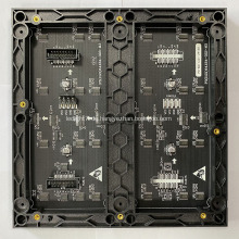 192 mm P3 RGB LED-Innenanzeigemodul
