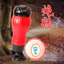 Uso masculino Adult Sex Toy Aircraft Cup Injo-Fj019