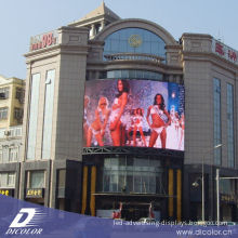 Ip45 High Resolution P10 Outdoor Led Display Screen Video Wall For Advertising Media, Sports Stadiums
