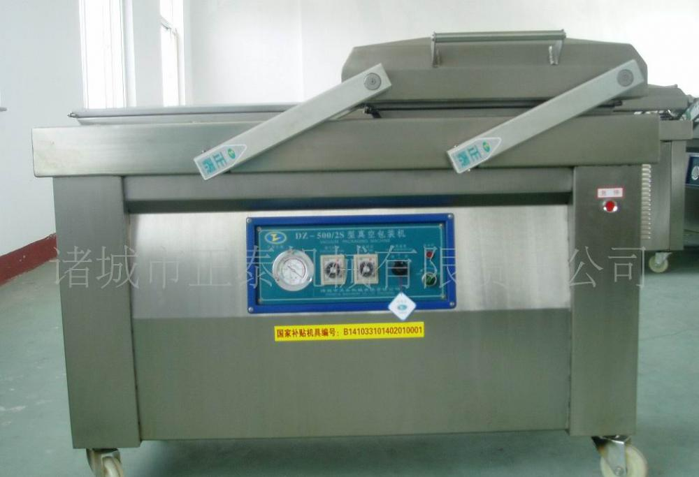 Plastic Pouch Inflatable Vacuum Packaging Machines