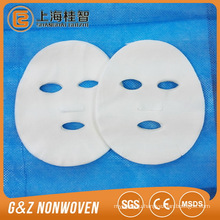 facial mask sheet raw material100%cotton nonwoven fabric