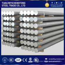 Cold drawn aluminum bar 2024