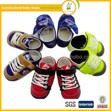 2015 wholesae baby shoes new boys baby sole sport shoes baby shoe