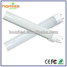 T8 Tube China Wholesale
