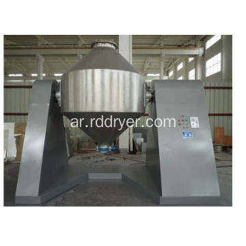SZH Series Double Cone Rotating Vacuum Dryer