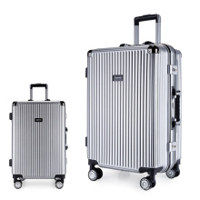 ABS luggage bag aluminum frame.zip custom