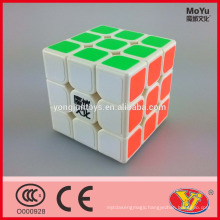 MoYu Aolong v2 professional cube good mechanism smooth turning magic puzzle