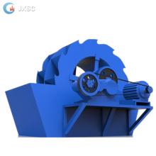 XS Series Wheel Bucket Sand Washer Silica Small Sand Washing Machine With Price