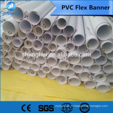 2016 nouvelle bannière flexible de PVC dans la ville de Haining