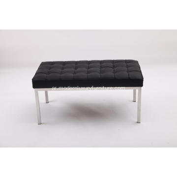 Florence Knoll Barcelona Bench 2 Seater