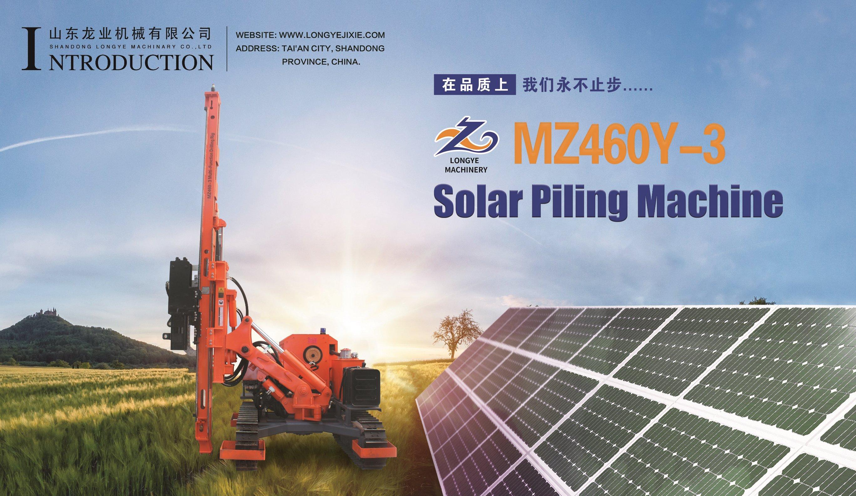 Solar Piling Machine MZ460Y-3