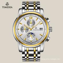 Men Leisure Automatic Watch Multifunction Wrist Watch 72106