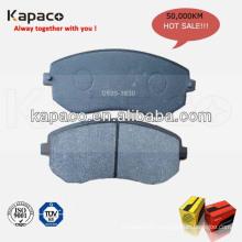 AUTO MK BRAKE PAD D929-7830