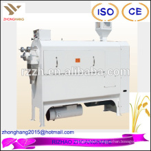 MWPG type silky Rice polisher