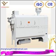 MWPG шелковистый рисовый полировщик