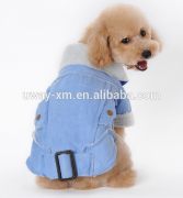 Cheap price blue suede dog winter apparel