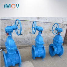 Low Torque Operation Gate Valve