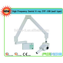 High Frequency portable dental x-ray (Wall Type) --CE Approved--