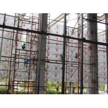 Перфорированная алюминиевая композитная панель (GLPP 8012)