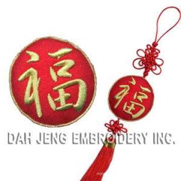 3D Festival Embroidered Sachets With Chinese Lucky Knots