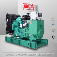 50HZ 40kw 50kva power diesel generator with CUMMINS engine 4BTA3.9-G2