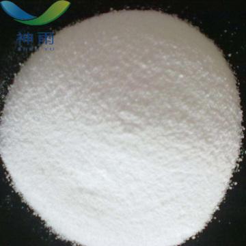 Industrial and Food Grade Ammonium chloride