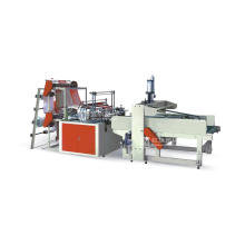 Automatic High Speed Heat-Sealing & Cold-Cutting Bag Making Machine