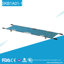 SKB1A01-1 Portable Aluminum Alloy Military 2 Folding Rescue Stretcher