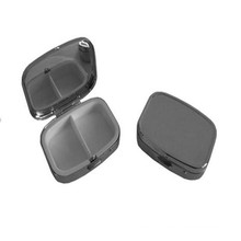 Металлическая коробка для таблеток (BOX-04)