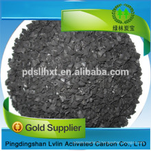 China Exclusive Factory Heap Leaching Gold Extraction Apricot Shell Activated Carbon for Sale