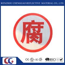 International Reflective Circle Traffic Signs Customized