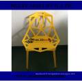 Melee Plastic Furniture Relax Chaise Moule