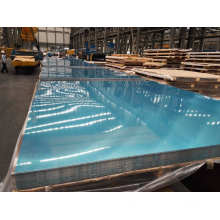 Super Wide 2600mm Width 5052 Aluminum Plate for Container Panel